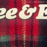 Free & Easy 表紙