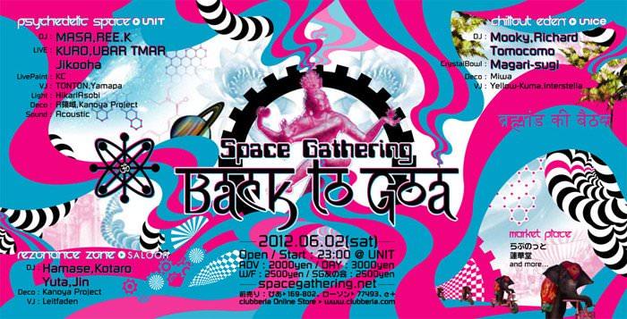 jp-0602-351366-29108-front