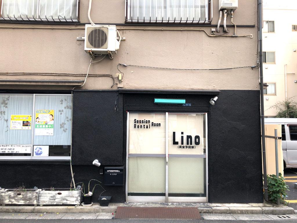 lino_15