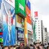 大阪でも、いっぱいやっていきたいと考えています。