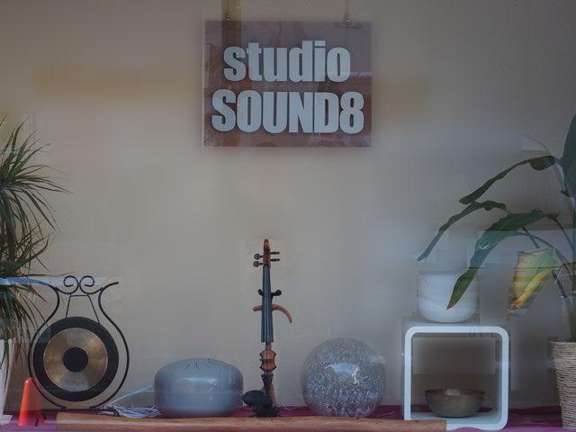 studio8_6
